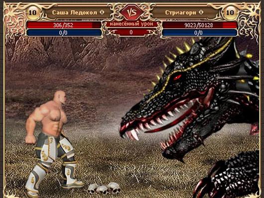 Играть онлайн Легенда: Наследие Драконов.